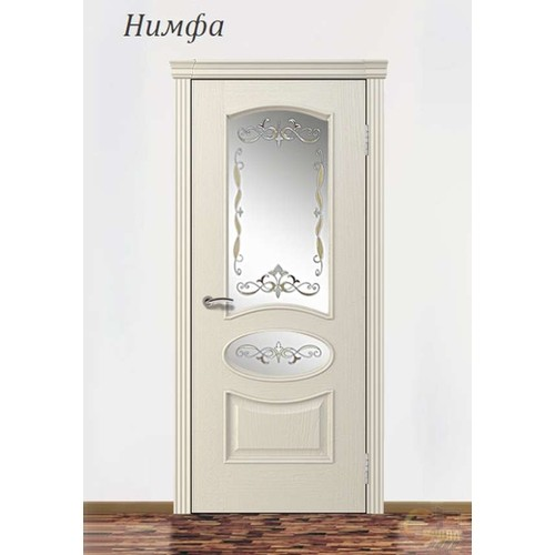 Межкомнатные двери «НИМФА»