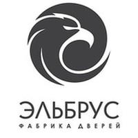 """Купить продукцию фабрики «Фабрика дверей """"ЭЛЬБРУС""""» в Саратове"""