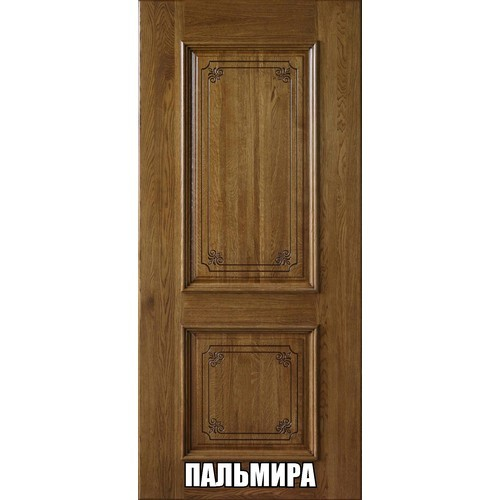"""Входные двери «""""Пальмира """"-массив дуба»"""