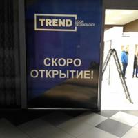 Фабрика «TREND»