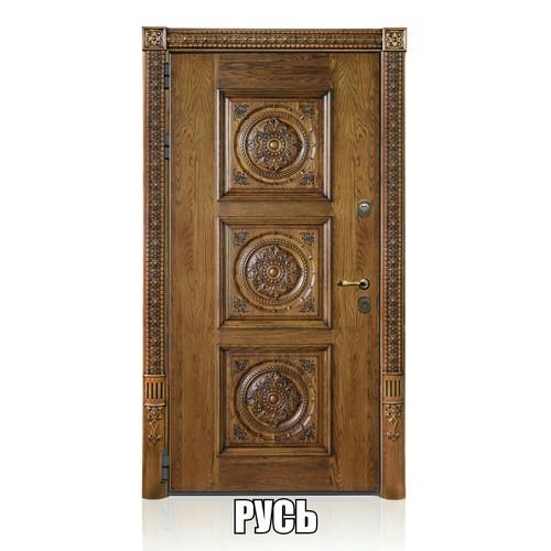 """Входные двери «""""РУСЬ"""" - массив дуба»"""