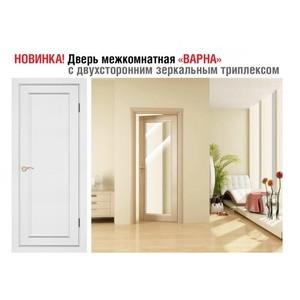 Межкомнатные двери «Варна» в Саратове