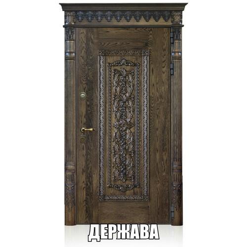 """Входные двери «""""Держава""""»"""